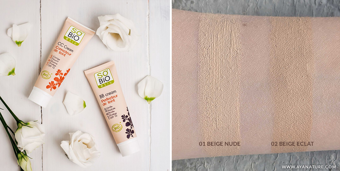 swatch bb cream so bio etic